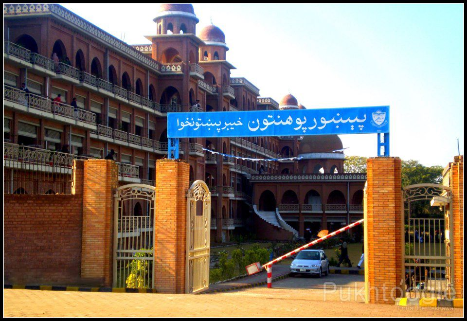 University of Peshawar, University Sains Malaysia to start joint degree programmes