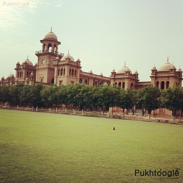 Islamia College University Peshawar