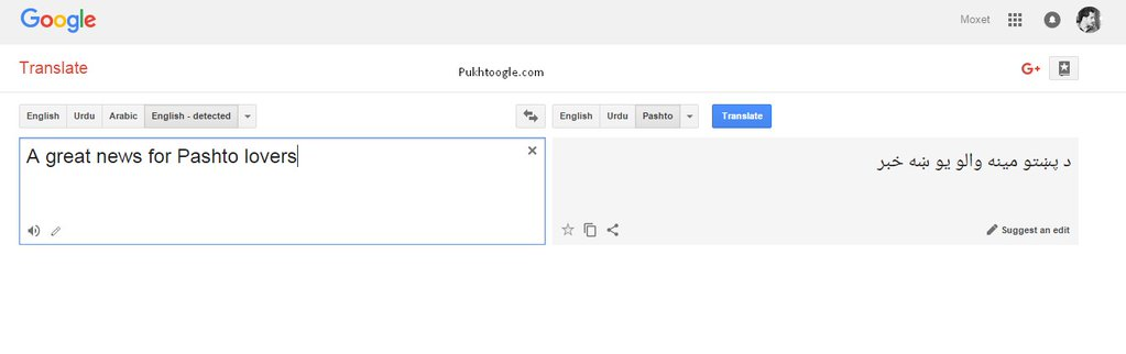 Google Translate Pashto