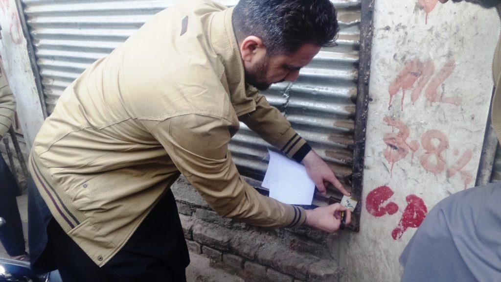 DC Peshawar