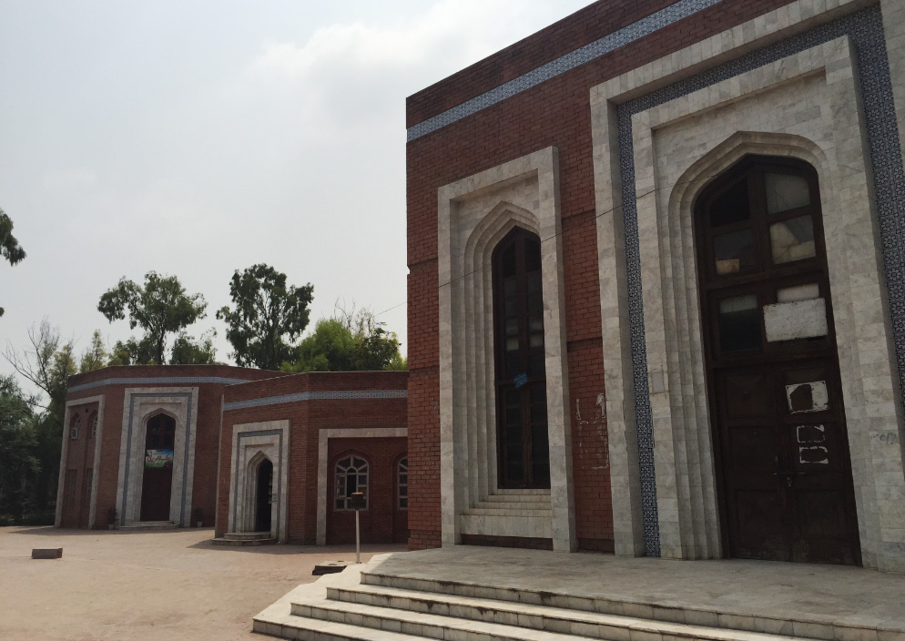Rehman Baba Library