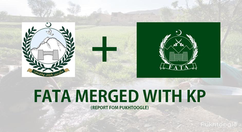 FATA merge with KP