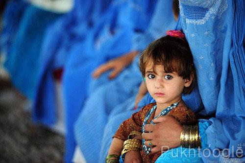 Pashtoon Kids