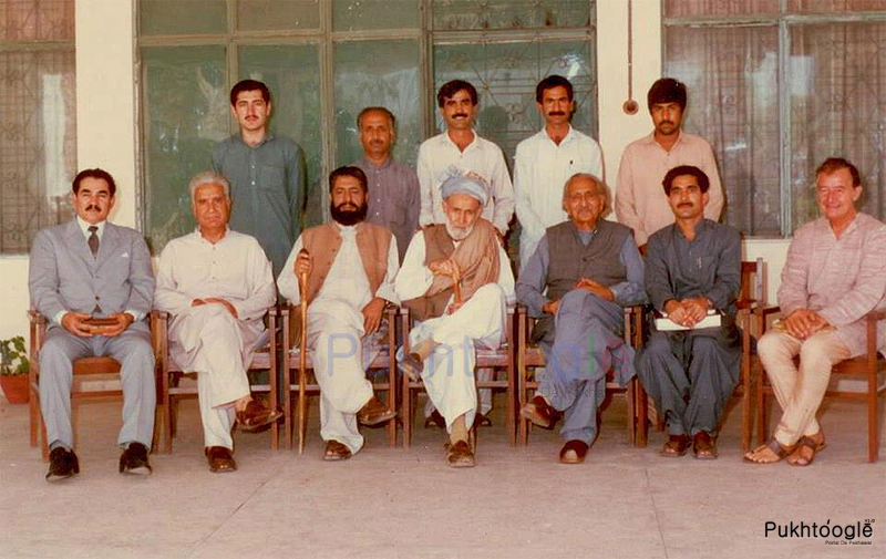 Pashto Academy Old Picture - Pukhtoogle