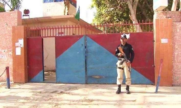 Police Station Waziristan