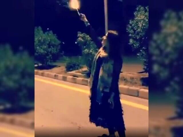 Peshawar Women Firing