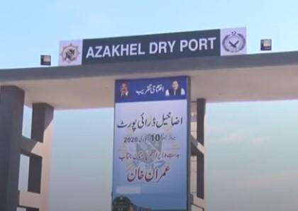 Azakhel Dry Port