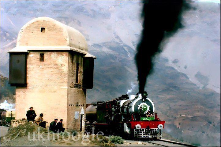 Peshawar Safari Train