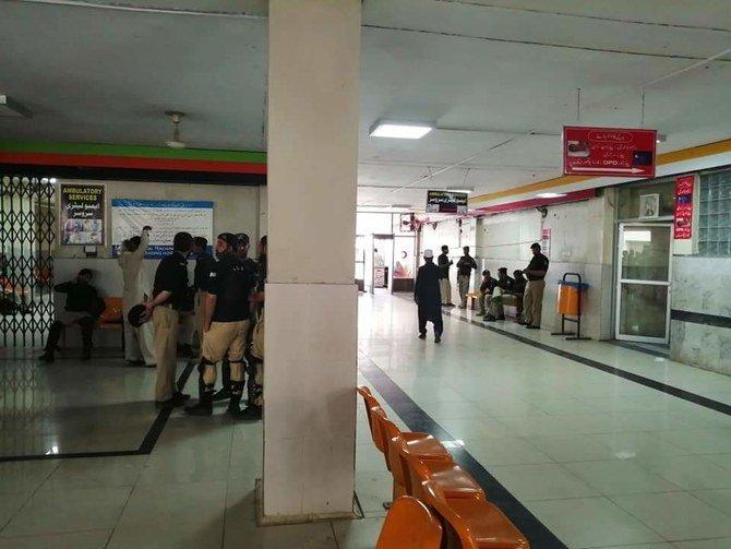 Police Hospital Peshawar